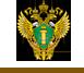Rostechnadzor